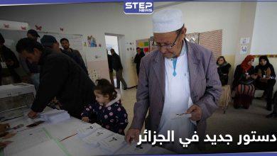الجزائر على موعد قريب لــ التصويت على دستور جديد.. بينما رئيسها ينقل إلى ألمانيا