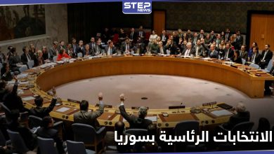 """أمريكا ودول أوربية تجدد شروطها للاعتراف بـ """"الانتخابات الرئاسية في سوريا"""" العام المقبل"""