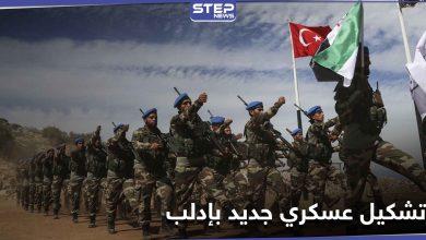 خاص|| المجلس العسكري في إدلب.. تحرير الشام ترتمي بحضن قوات المعارضة الموالية لتركيا بتشكيل جديد
