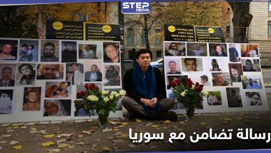 """لليوم الثالث على التوالي... يواصل أكاديمي ياباني """"الإضراب عن الطعام"""" تضامناً مع السوريين"""