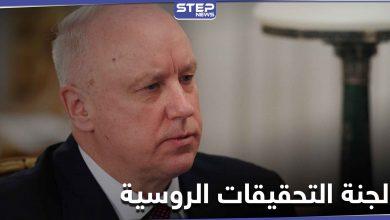 مسؤول روسي في لجنة التحقيقات الروسية يزور سوريا ويلتقي علي مملوك