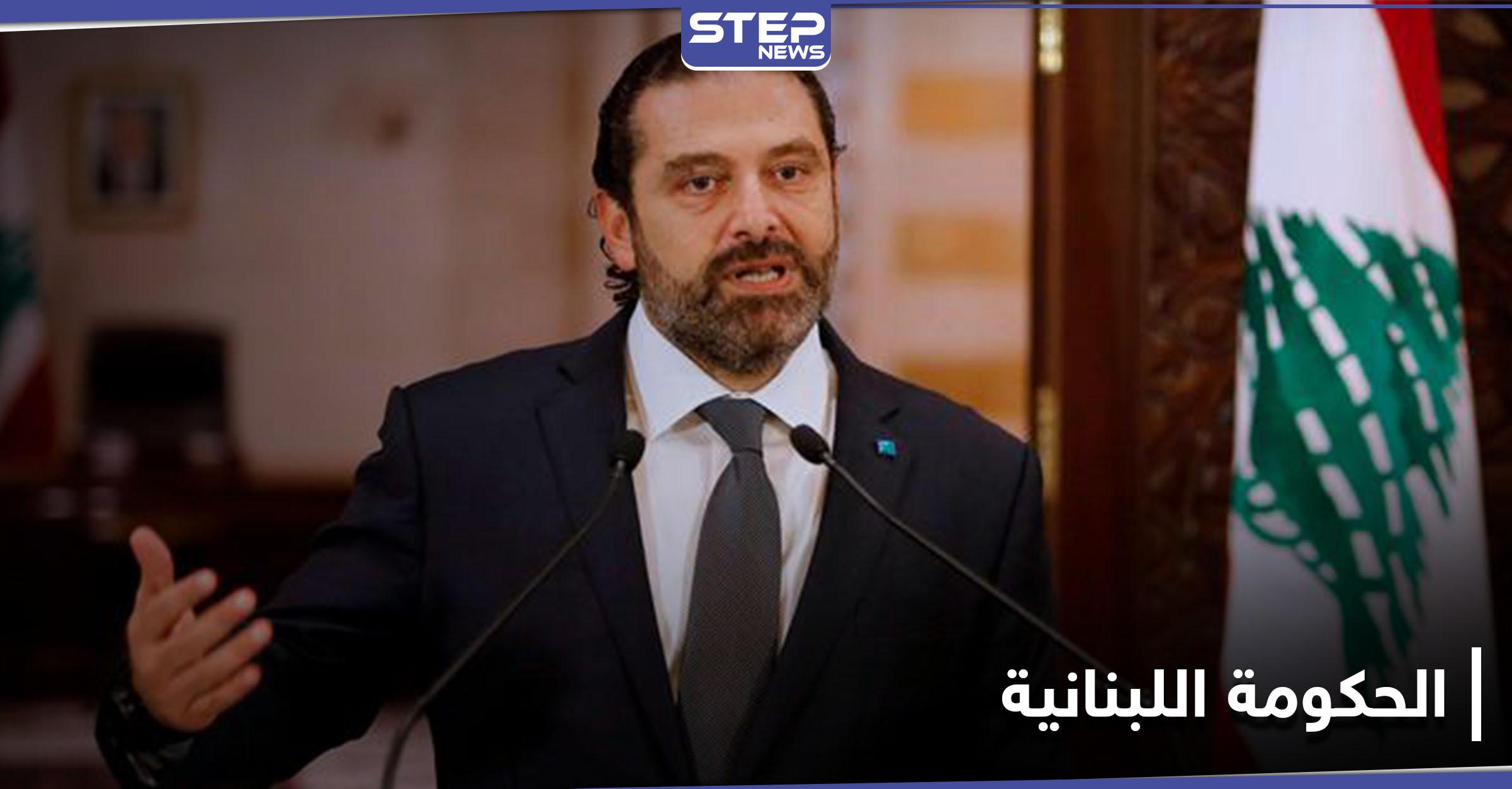 سعد الحريري.. يكشف عن أمل لبنان الوحيد ويحذر من حرب أهلية