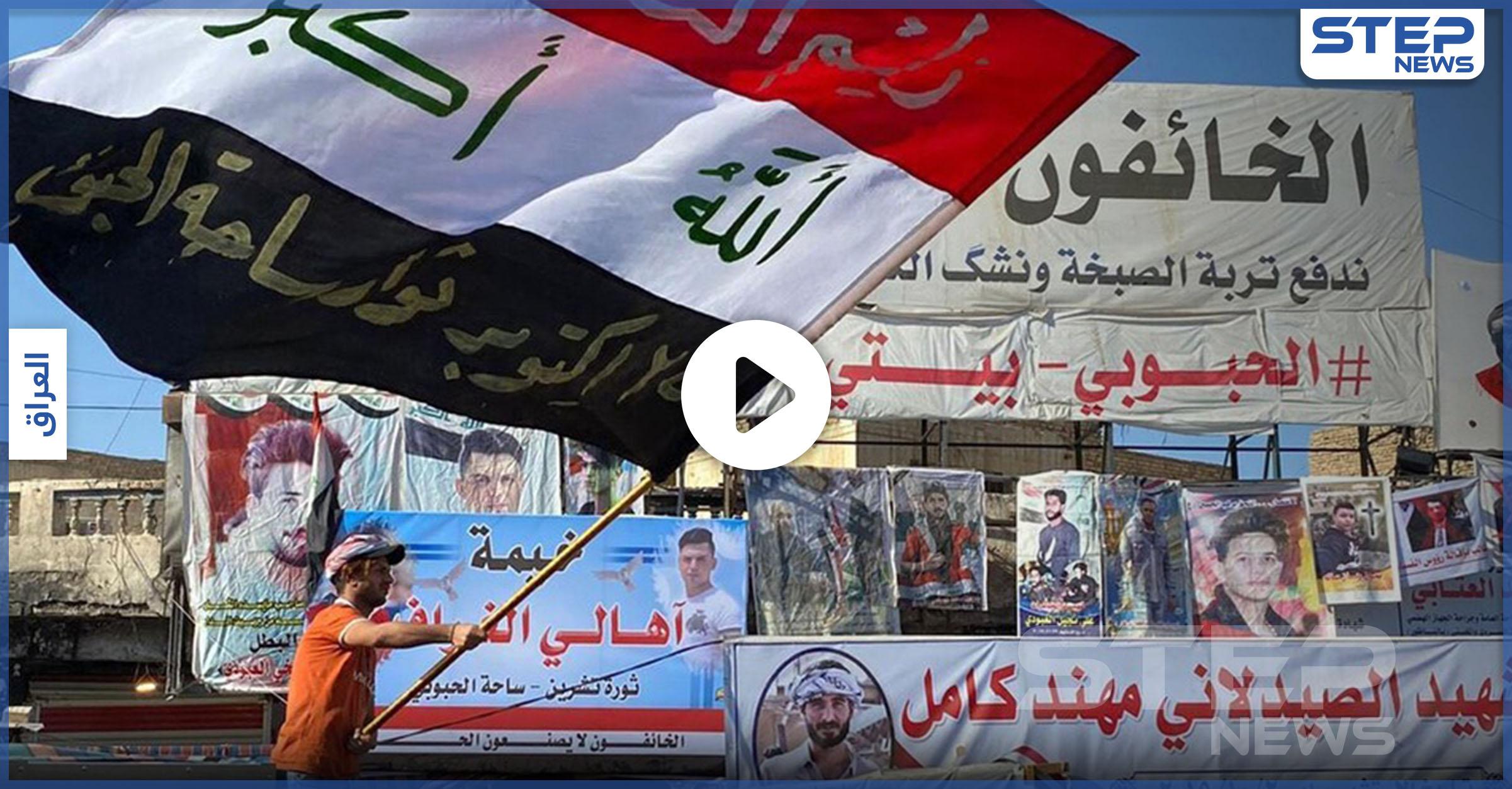 العراقيون يحيون الذكرى الأولى للثورة العراقية