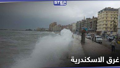 دراسات علمية تكشف حقيقة مرعبة حول غرق مدينة الاسكندرية واختفائها في المستقبل القريب