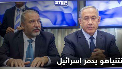 ليبرمان يكشف حقائق عن نتنياهو ويؤكد استعداده لتدمير اسرائيل