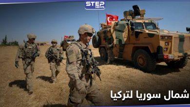 أوغلو يتحدث عن السياسة التركية في سوريا.. وأبرز نقاط التحول بها