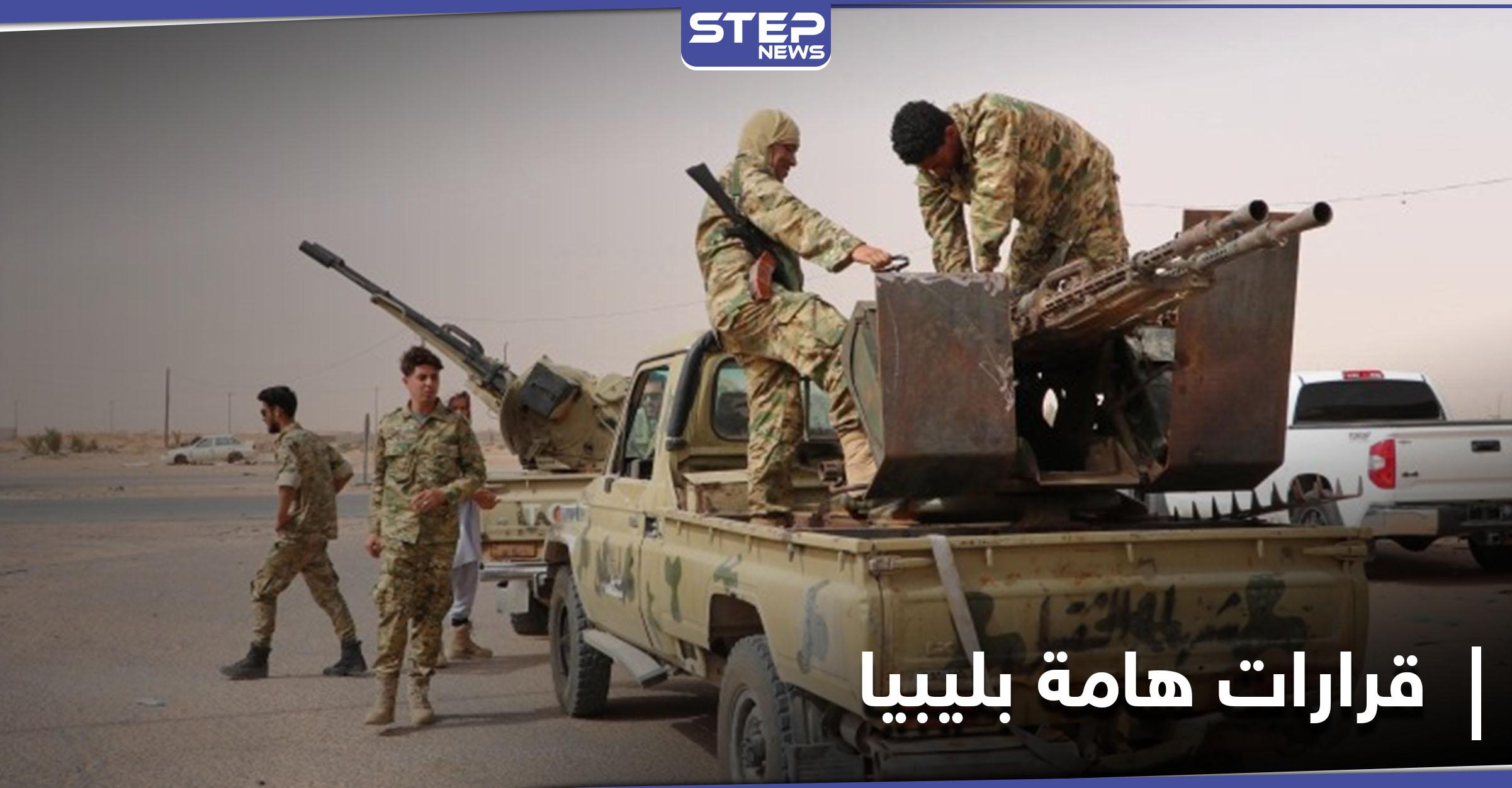 طرفي الصراع الليبي يتوصلون إلى قرارات هامة
