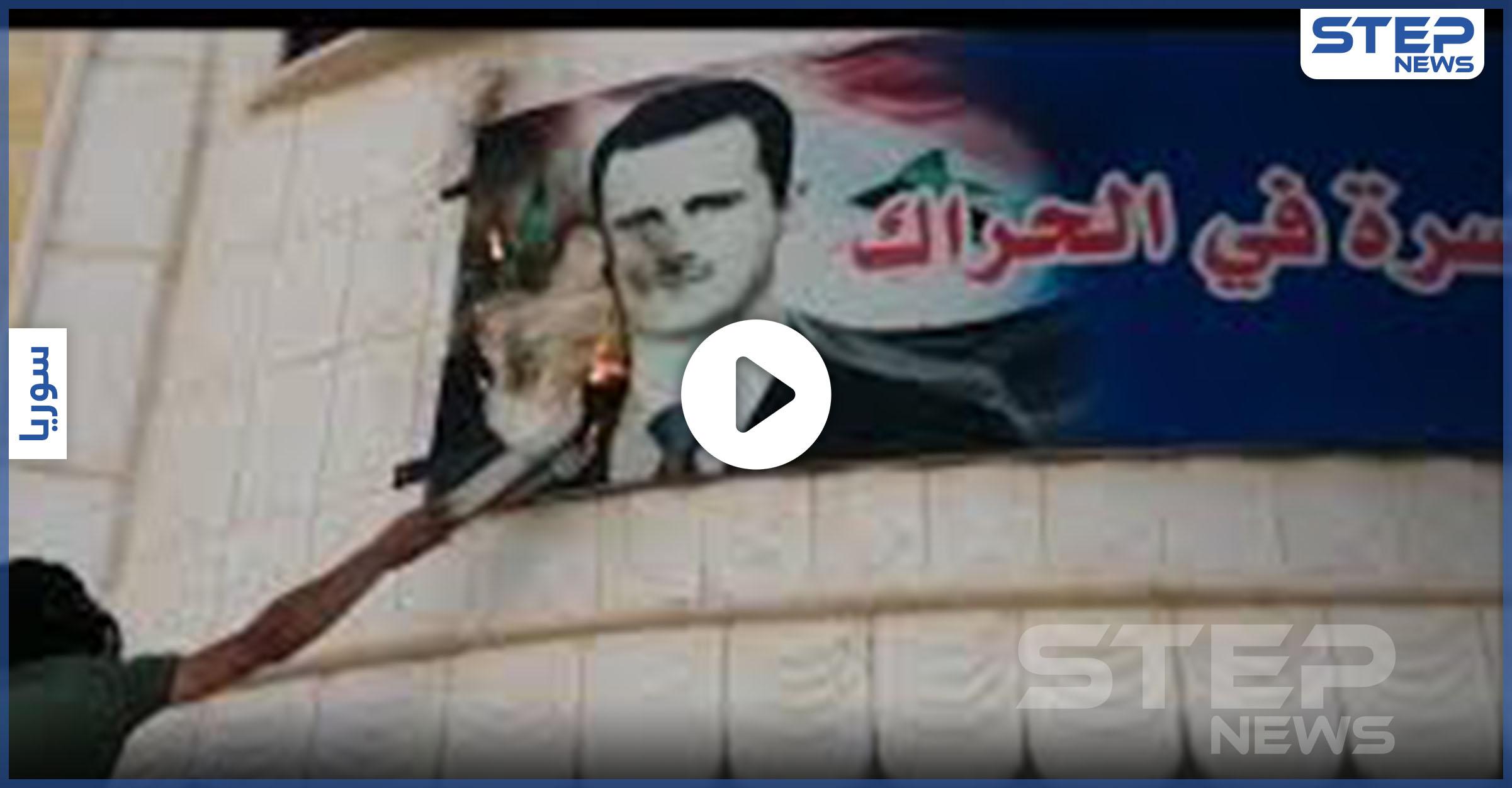 أهالي الحراك ينتفضون ضد النظام السوري
