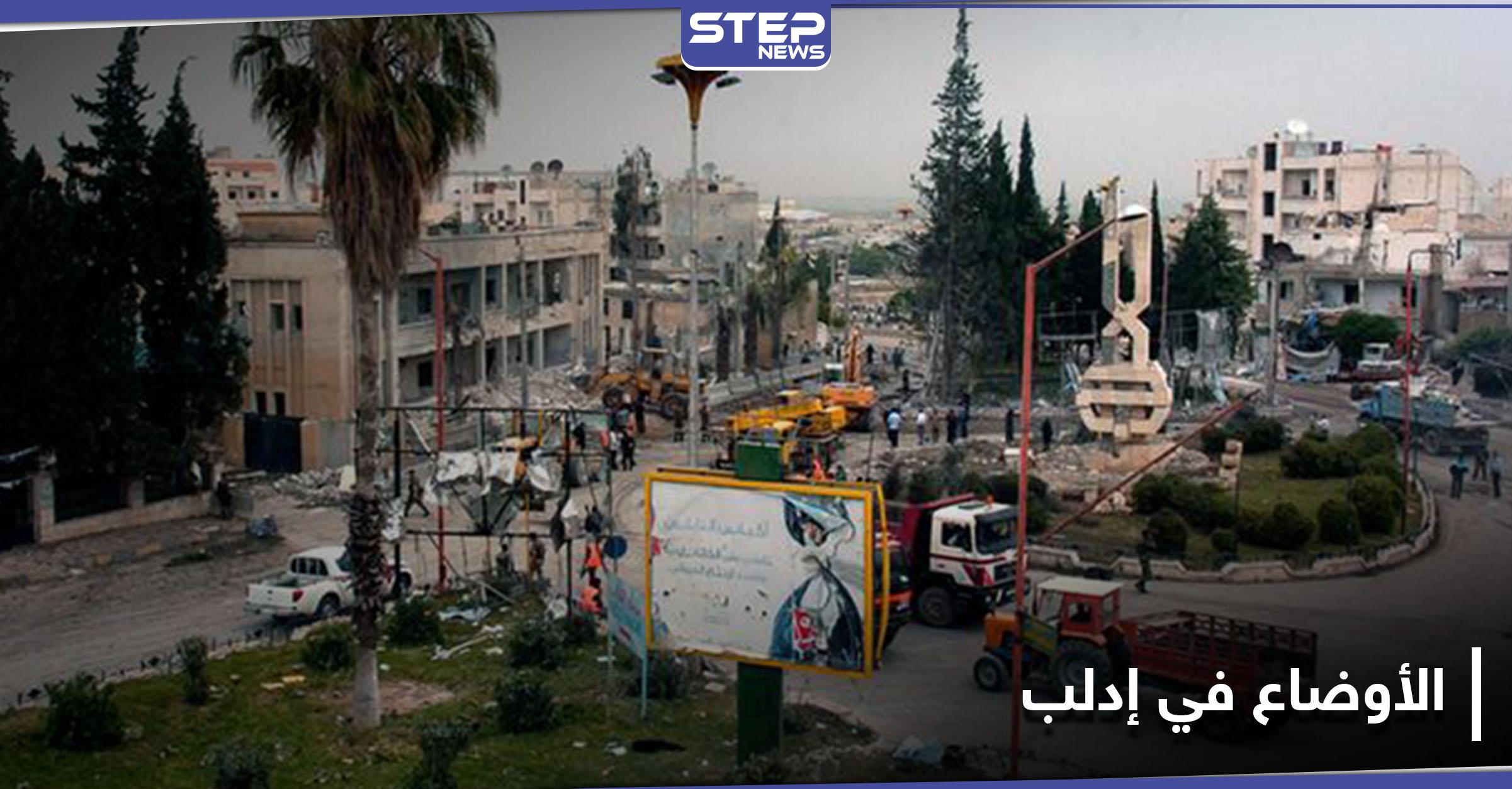 """الأوضاع في محافظة إدلب أصبحت مثل """"قطاع غزة"""" لسببين"""