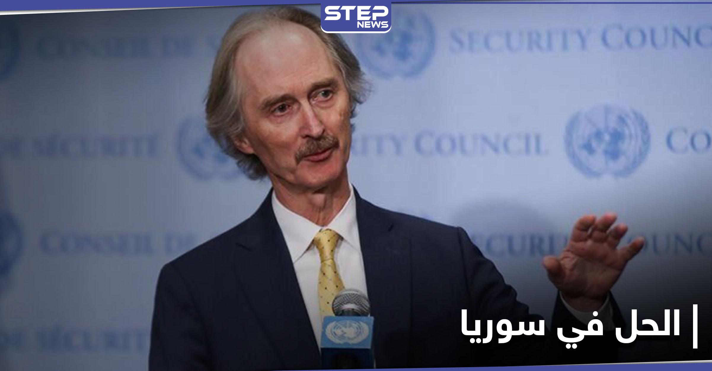 الحل في سوريا لا يمكن أن يتم عبر إصلاح دستوري فقط
