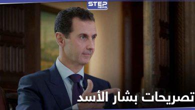 """بشار الأسد يرد لأول مرة على حديث ترامب حول """"اغتياله"""" ويتحدث عن دور روسيا والعرب"""