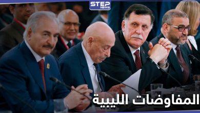 ليبيا على مفترق طرق.. جولة حاسمة في المفاوضات الليبية بالمغرب