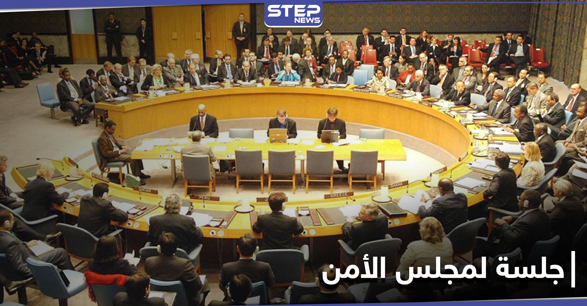 مجلس الأمن يعقد جلسة وزارية هامة لتوضيح الرؤية الروسية