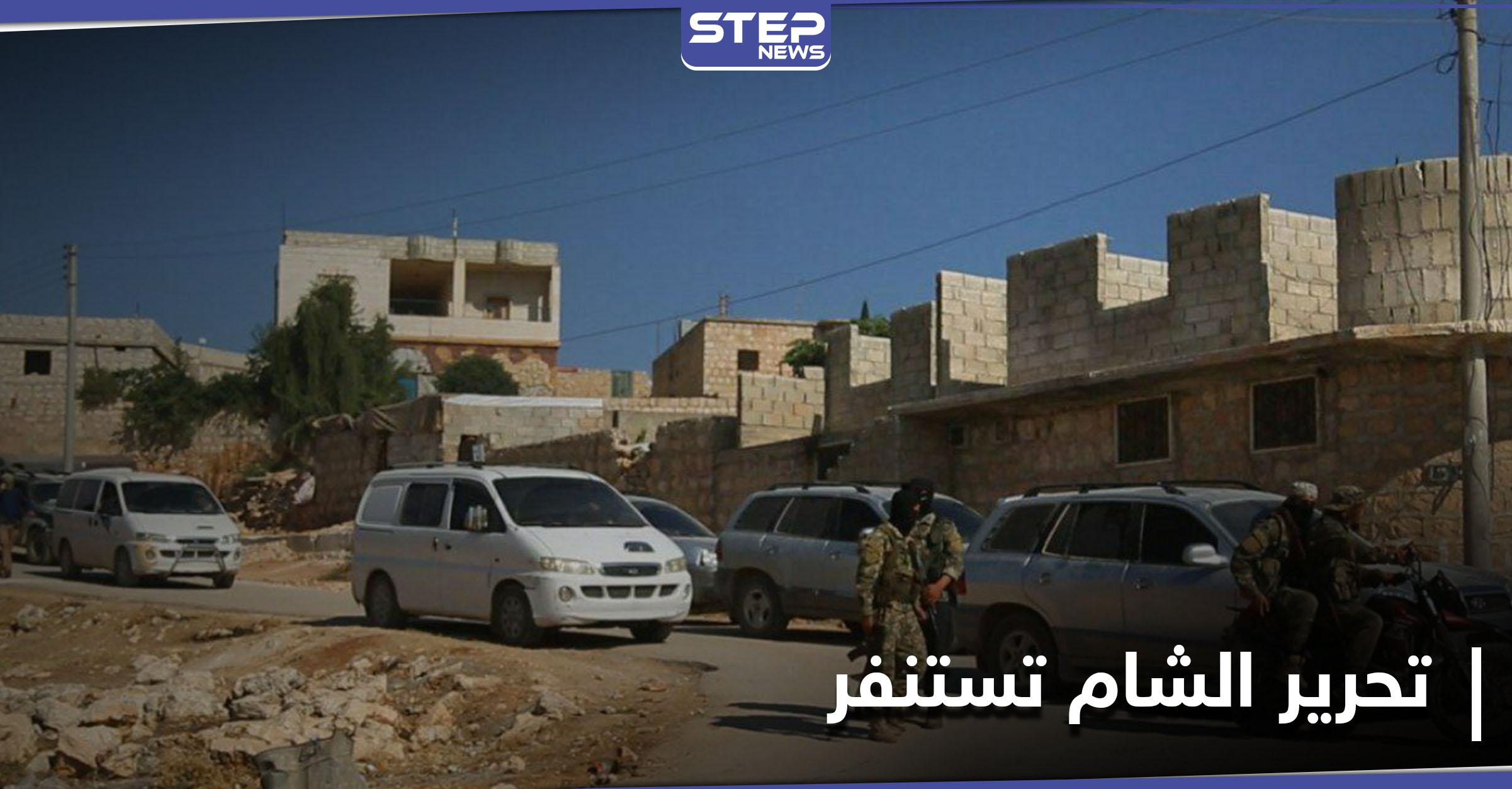 تحرير الشام تستنفر وتنشر حواجزها بـ بلدة الفوعة شمال إدلب