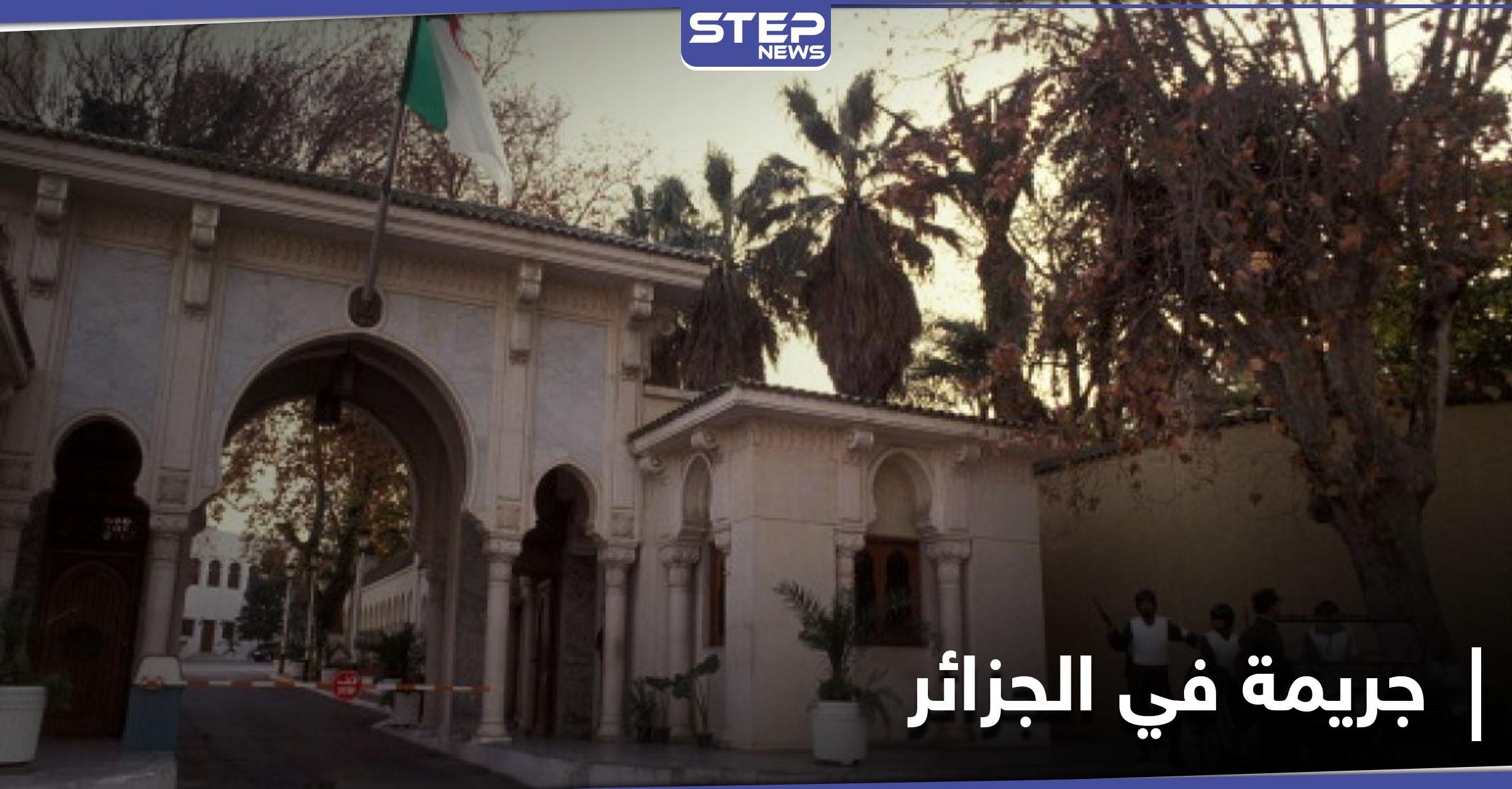 محكمة جزائرية تصدر حكماً صارماً على المجرم