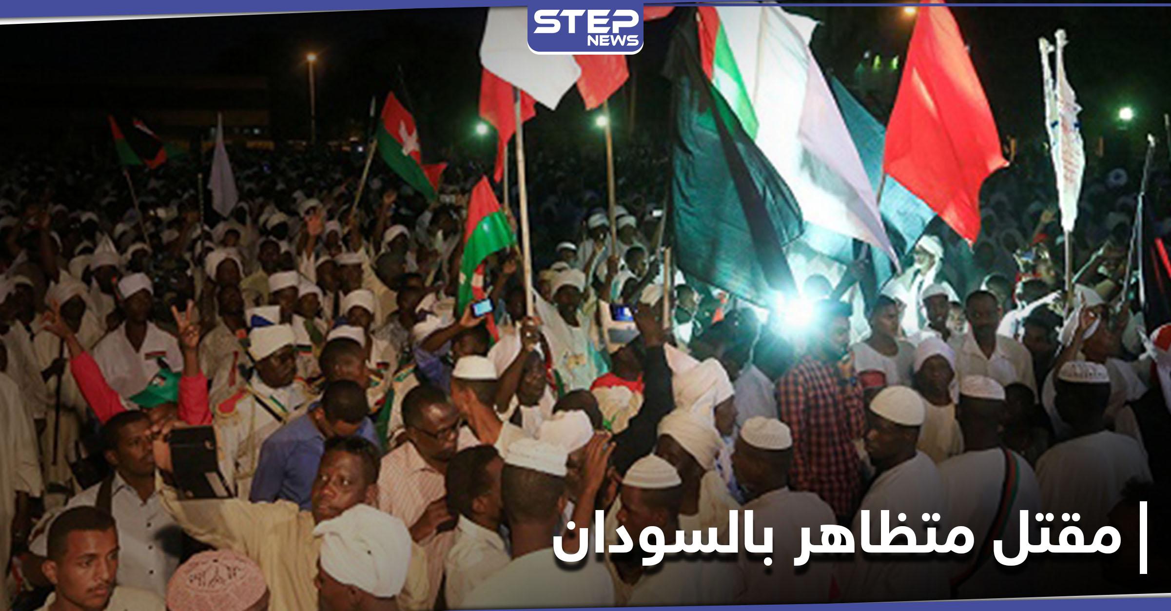 طائرة إسرائيلية تمكث في الخرطوم لساعات.. وأول قتيل في مظاهرات السودان