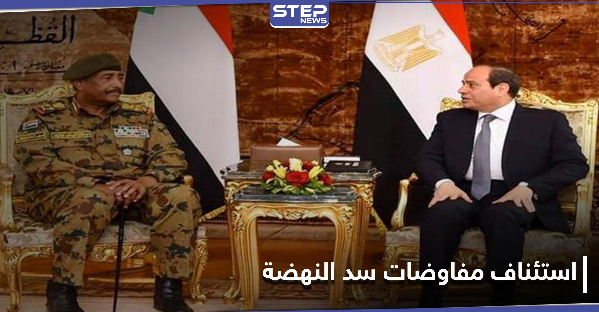 السيسي والبرهان يتفقان حول مفاوضات سد النهضة