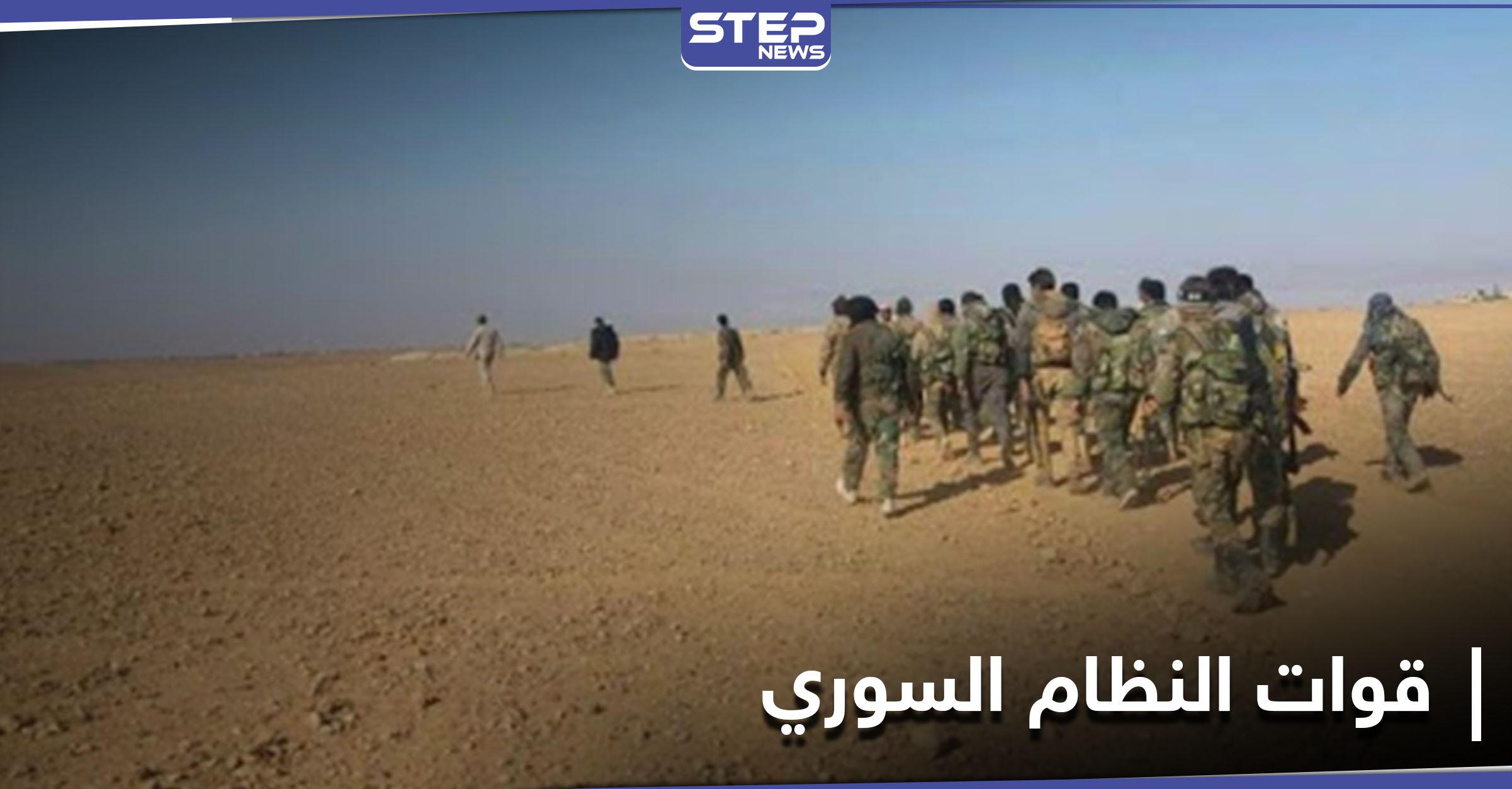 """تنظيم """"داعش"""" يدفع 12 عنصراً من قوات النظام السوري"""