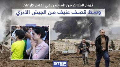 نزوح المئات من المدنيين في إقليم كاراباخ وسط قصف عنيف من الجيش الأذري