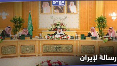 السعودية توجه رسالة لإيران.. والحوثي يرد