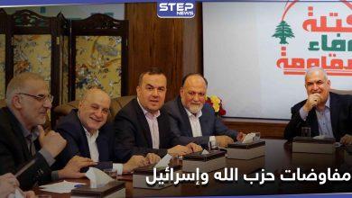 الكتلة البرلمانية عن حزب الله اللبناني توضح حقيقة المفاوضات مع إسرائيل ومسؤول أمريكي يعلّق