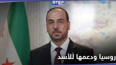 رئيس الائتلاف الوطني السوري يكشف ما دار بينه وبين الروس بخصوص بشار الأسد