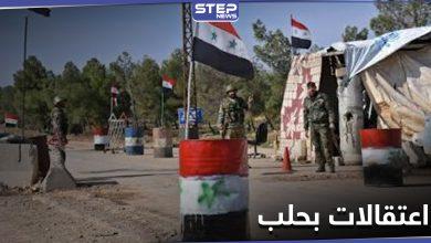 خاص|| اعتقالات في مدينة حلب شملت حتى النساء.. والأسباب تنبع من إدلب