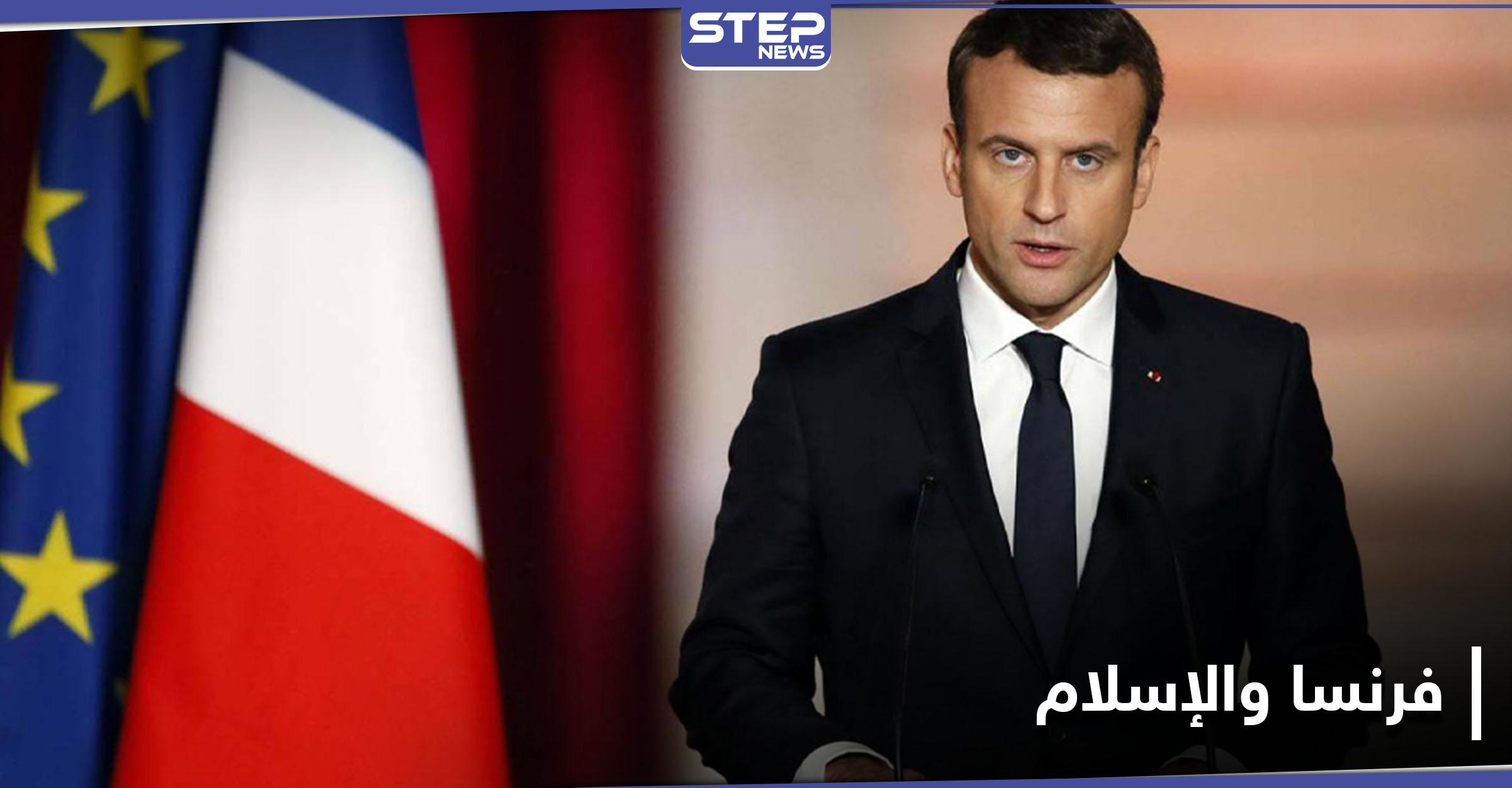 الرئيس الفرنسي يهاجم الإسلام.. ويقدم مقترحاً لتخليص فرنسا