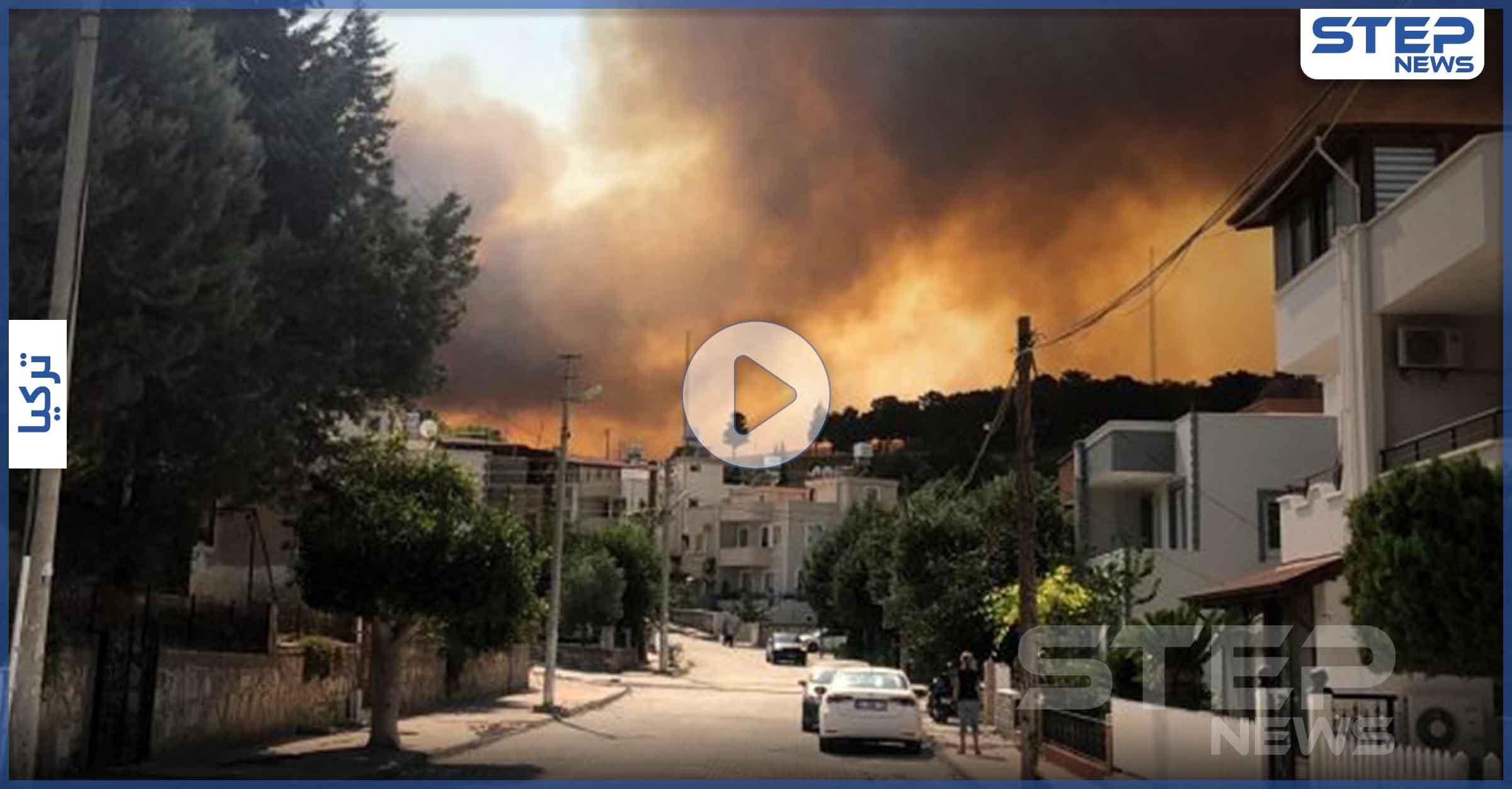 بالفيديو والصور|| تزامنا مع نيران الساحل السوري.. حرائق في هاتاي التركية تلتهم المنازل وتنذر بالخطر