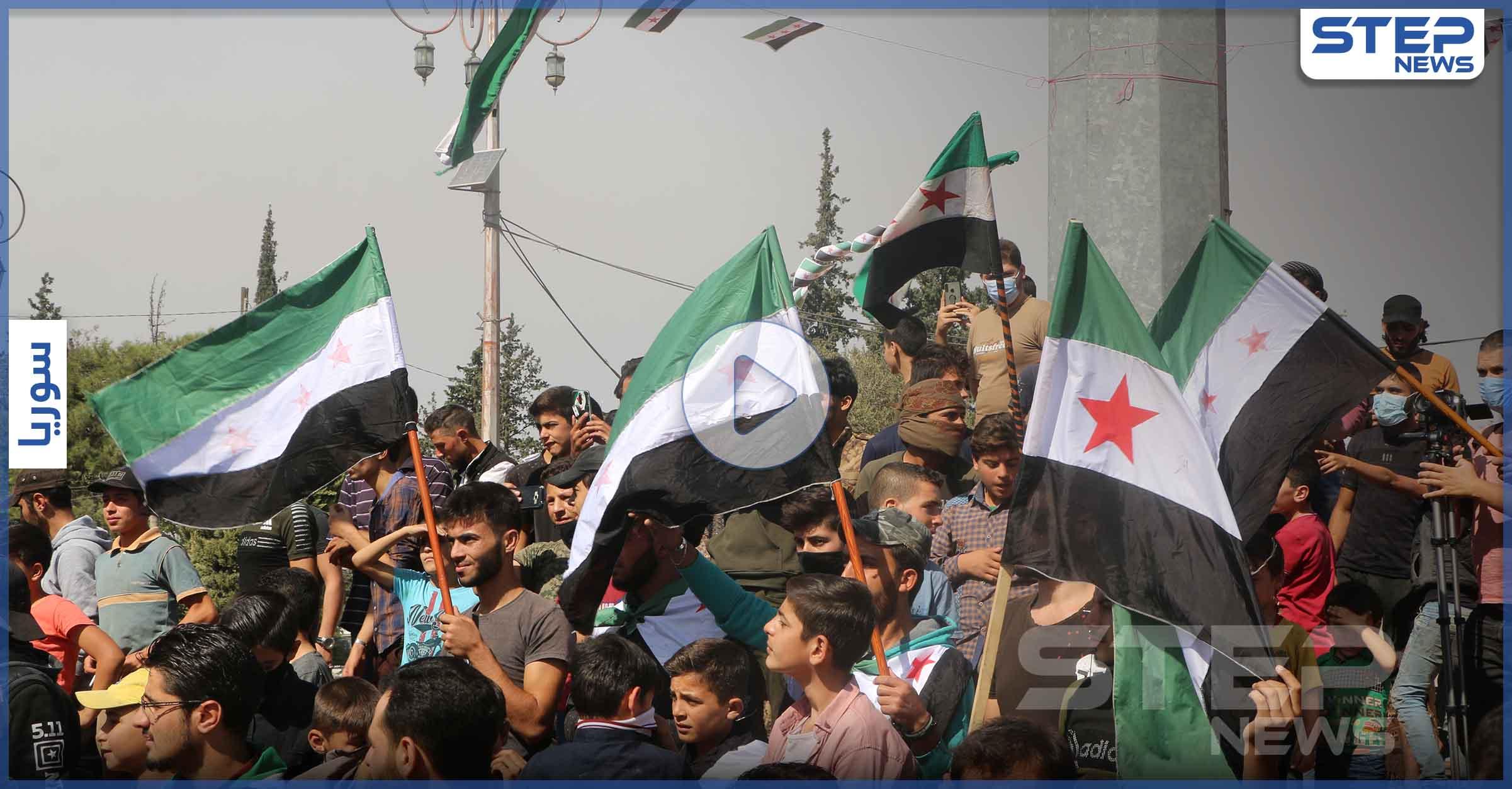 """مظاهرة شعبية في ساحة السبع بحرات وسط مدينة إدلب تحت عنوان """"لاشرعية لطاغية و مستبد علينا"""""""