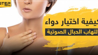 Inflammation of the vocal cords