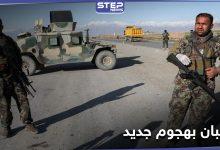 afganstan 224102020
