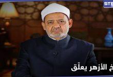 ahmad eltaeeb 228102020