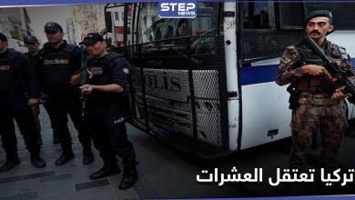 arrested 212102020