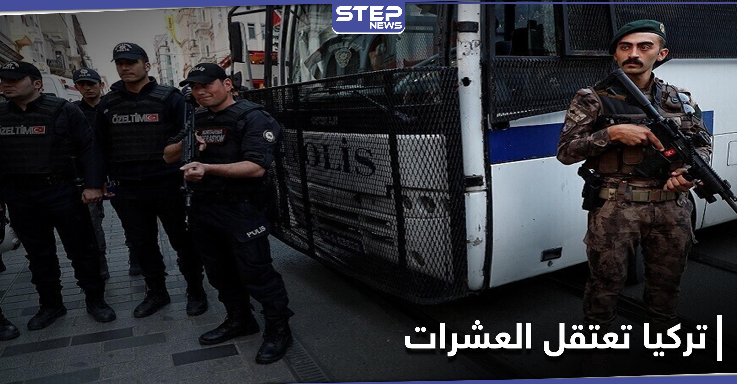 أغلبهم برتبٍ رفيعة في الجيش.. تركيا تعتقل العشرات وتقرر رحيل ناشطة تركمانية