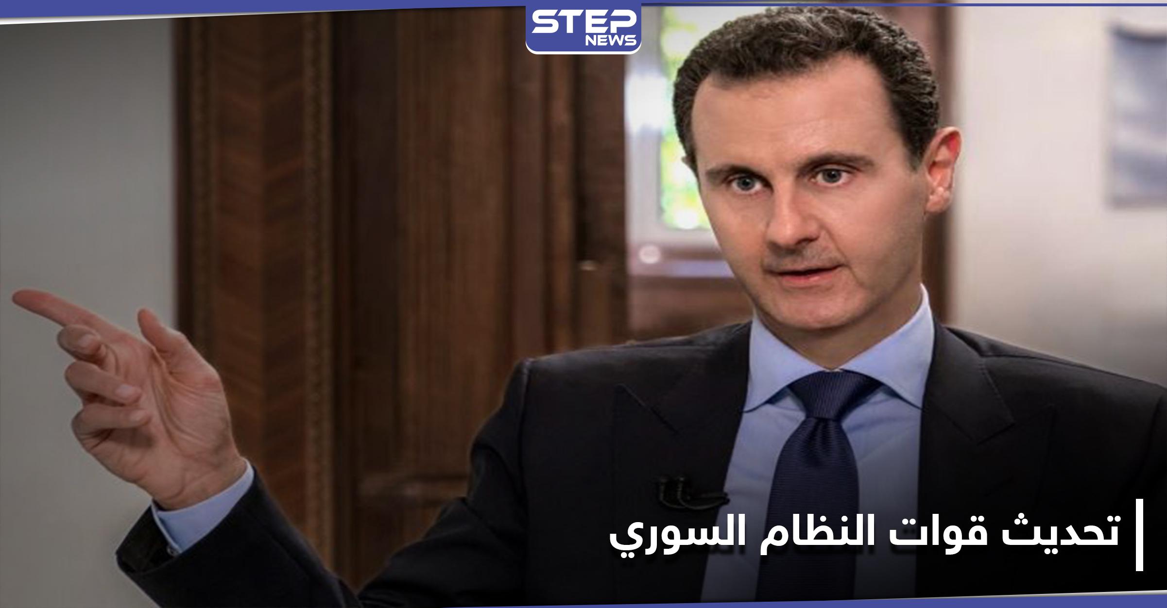 علاقة النظام السوري وروسيا