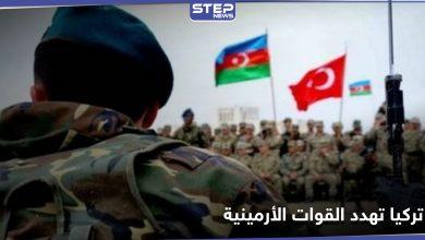 azerbaycan arminia 217102020