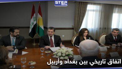 bagdad kurdstan 209102020