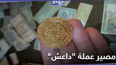 coin 214102020 1