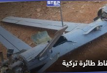 dron fall dwon 229102020