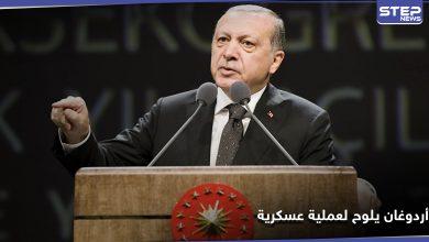erdogan 203102020