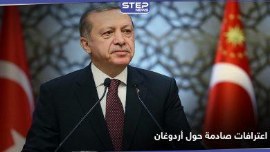 erdogan 214102020