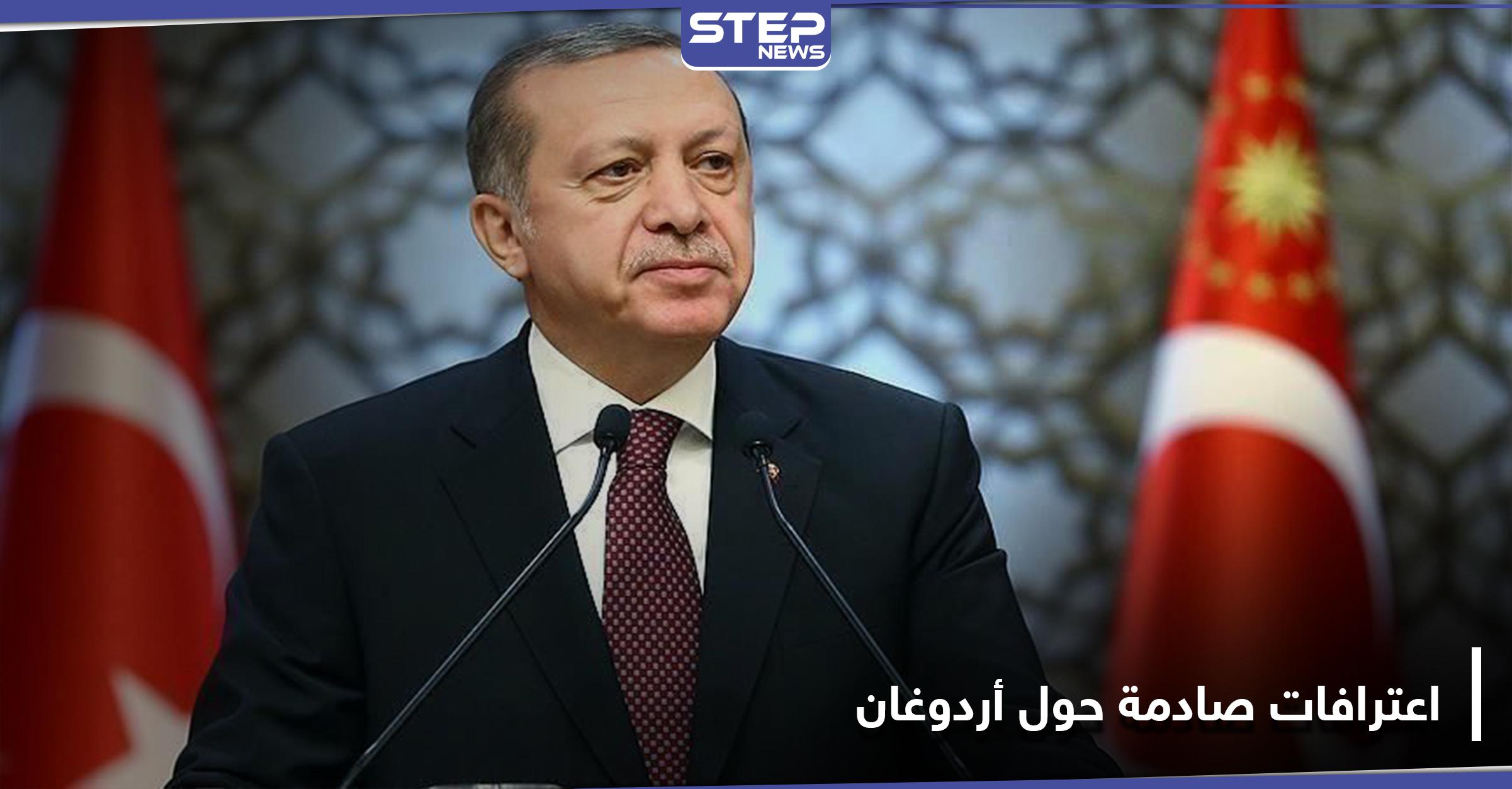 عنصر من المخابرات التركية يلجأ لسلطات النمسا ويدلي باعترافات صادمة عن أردوغان