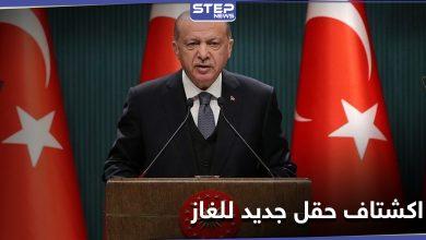 erdogan 217102020