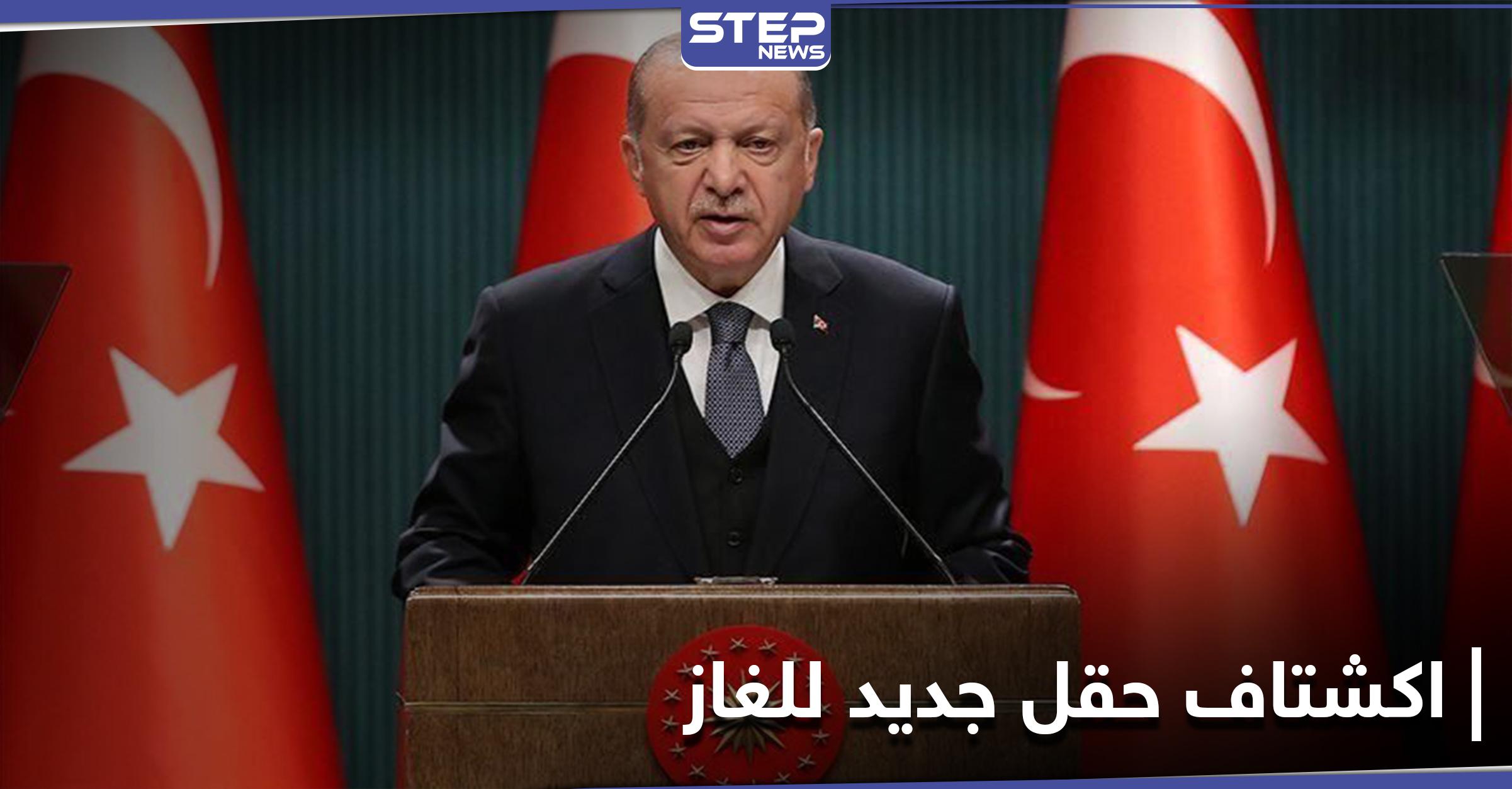 أردوغان: اكتشفنا حقل جديد للغاز الطبيعي في البحر الأسود
