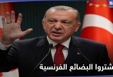 erdogan 226102020