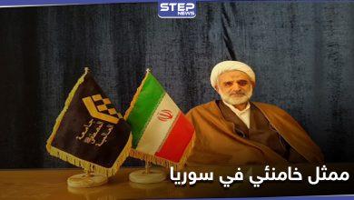 iran 214102020