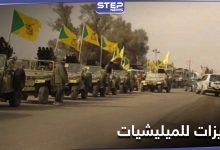 iranain militias 221102020