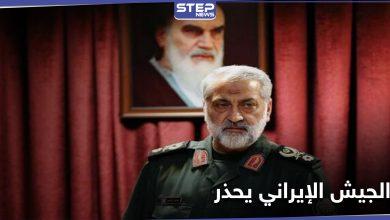 iranian army 223102020