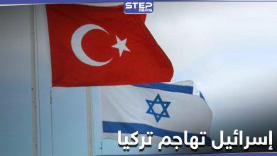 israel 204102020